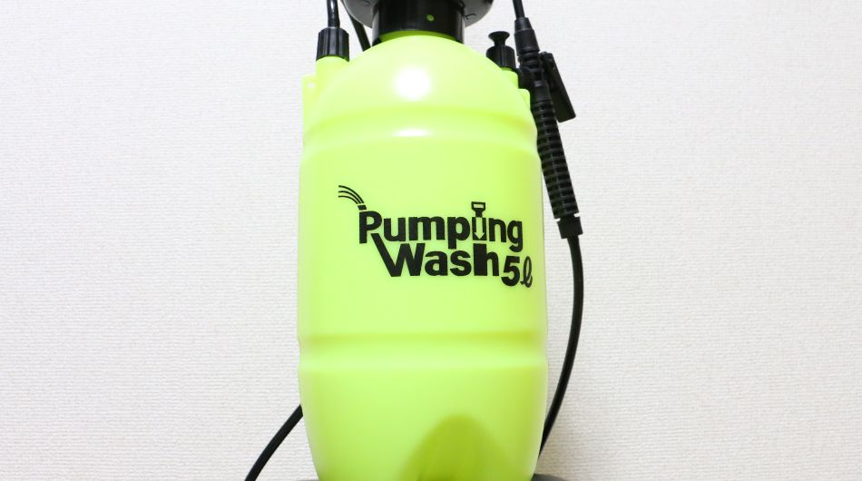 空気圧だけでブシュー出来る電源いらずの高圧洗浄機