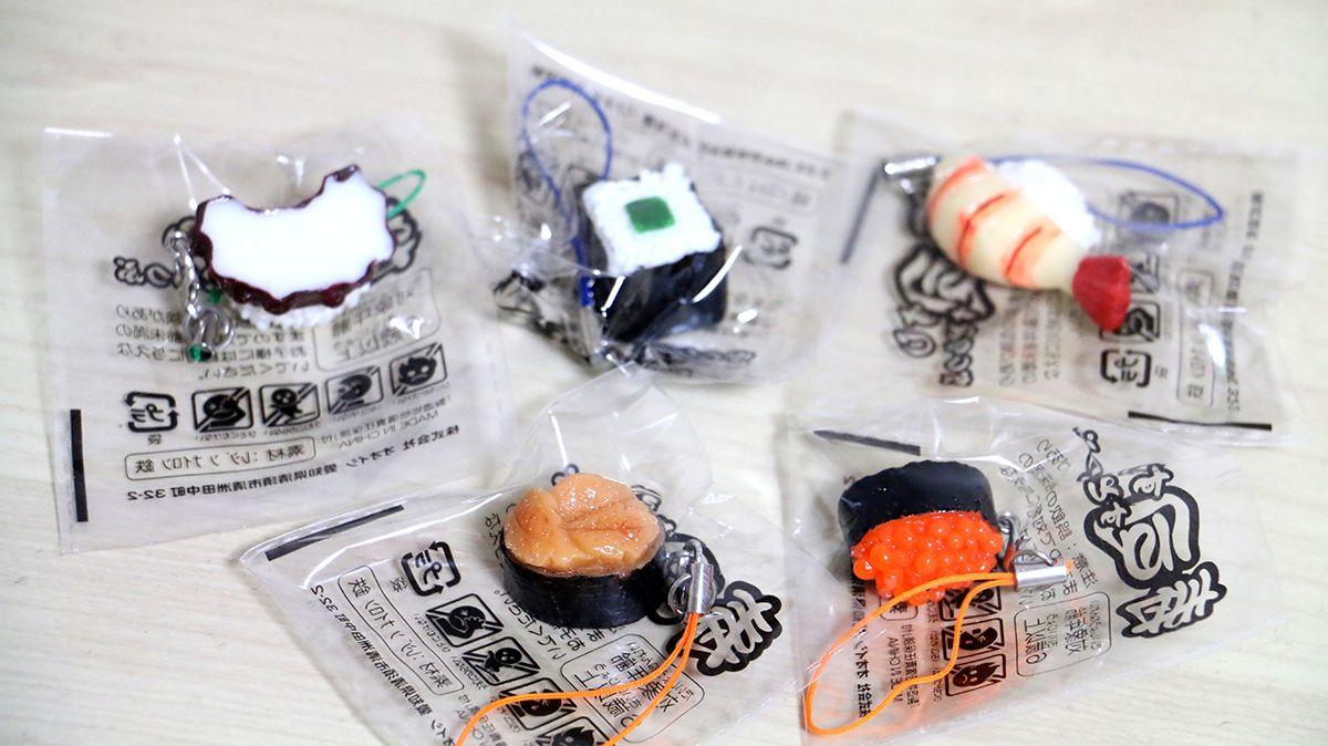 寿司ストラップ袋詰