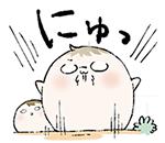 入場かぴちゃん