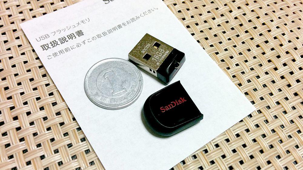一円玉より小さいUSBメモリー