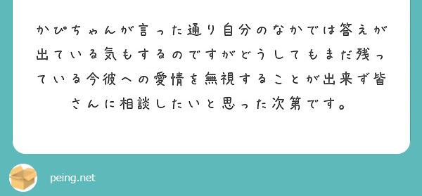 嵐圭さんからの恋愛相談_03